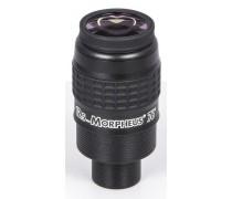 MORPHEUS 12.5mm