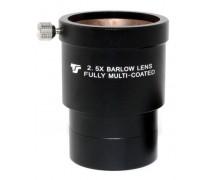 Barlow TS da 50,8mm - 4 elementi - short design