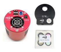 ASI 1600 MMC Kit