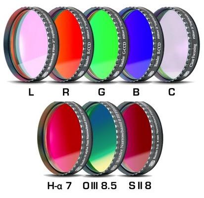 """Set Completo di Filtri LRGBC + H-alpha (banda 7nm) , OIII (banda 8.5nm) ed SII (banda 8nm), da 2"""" (50.8mm) per riprese CCD, con celle a basso profilo. Spessore vetro 2mm"""