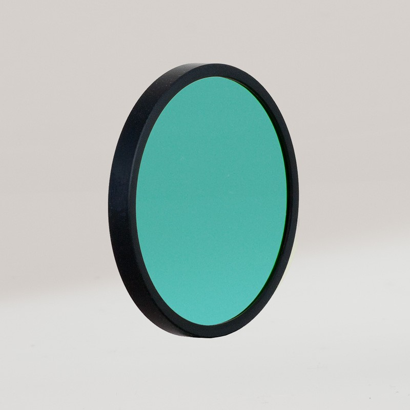 Astronomik UHC-E Filter 31 mm, unmounted, protective ring [EN]