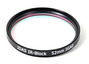 Hutech H-alpha EH UV/IR Blockfilter 52 mm [EN]