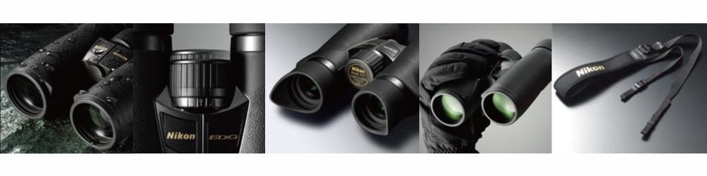 Binocolo Nikon EDG 10x32